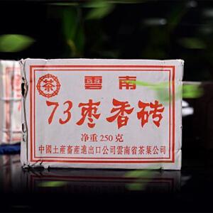 90年代 中茶(73枣香砖)熟茶 250克/砖 7砖