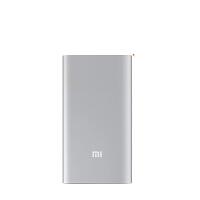 小米移动电源5000mah毫安聚合物锂电手机平板充电宝