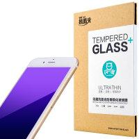 闪魔 iPhone6s Plus钢化膜全屏覆盖苹果6s Plus手机膜防抗蓝光5.5