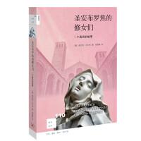 新知文库110·圣安布罗焦的修女们:一个真实的故事