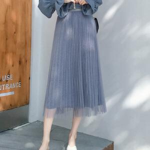 白领公社 连衣裙 女2017夏季新款韩版女式收腰短裙套装印花T恤网纱半身裙女士两件套学生时尚裙子女装