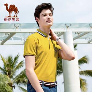 骆驼男装 2017夏季新款翻领短袖绣标纯色商务休闲男青年微弹T恤衫