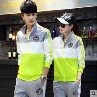 女士跑步衣时尚立领韩范潮男士休闲卫衣运动服套装情侣装