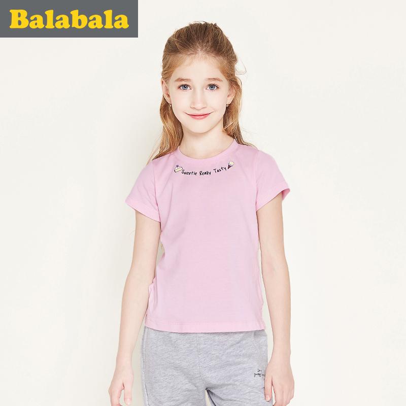 巴拉巴拉童装儿童打底衫女半袖2017夏装新款中大童女童T恤短袖