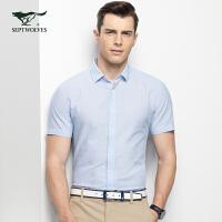 七匹狼短袖衬衫17新品男士时尚休闲商务短袖衬衫