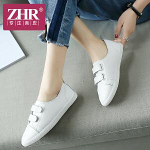 ZHR2017春季新款韩版运动鞋板鞋女真皮小白鞋平底单鞋学生休闲鞋A20