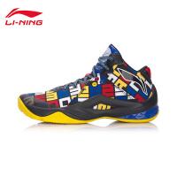 李宁篮球鞋男鞋韦德系列队尚4 轻质版李宁云扭转系统战靴运动鞋ABAM013