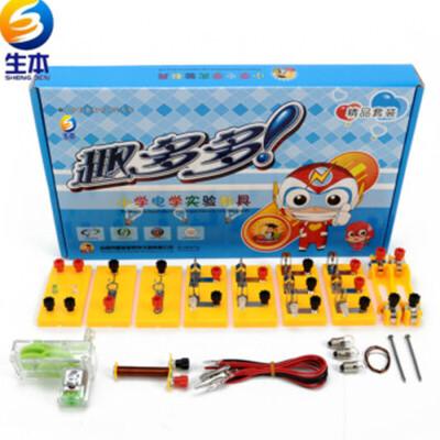 小学四年级下电路科学实验盒电学串并联小灯泡实验器材套