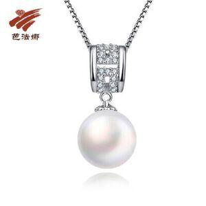 芭法娜 雅韵 银镶天然淡水珍珠时尚吊坠 珠径9mm-10mm 送银链