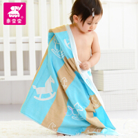 象宝宝婴儿浴巾全棉纱布新生儿浴巾超柔吸水140x70cm