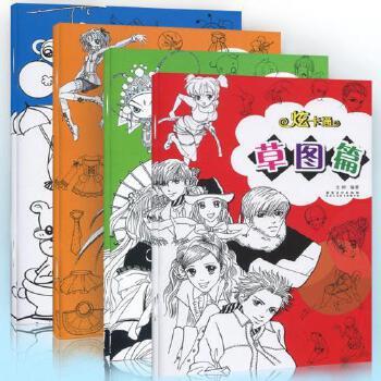 人物造型手绘美术绘画简笔画书素描教程书本店发票需要后补如需发票的