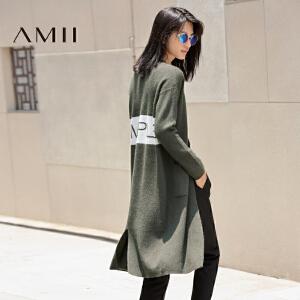 【AMII超级大牌日】[极简主义]2017年春百搭长袖撞色字母针织中长款开衫女毛衣外套