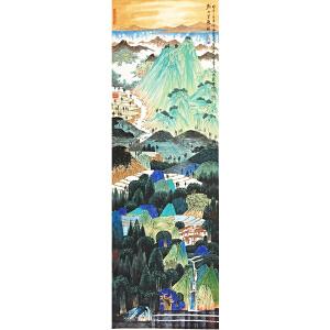 薛亮《山水画》著名画家