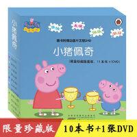 小猪佩奇幼儿童中英双语故事书动画碟片DVD光盘粉红猪小妹佩佩猪