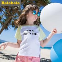 巴拉巴拉童装儿童 打底衫女半袖2017夏装新款中大童女童T恤短袖