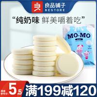 皇家��弈唐�进口零食泰国皇家奶片 儿童 干吃特产零食25g×3
