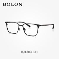 暴龙2016新款男士商务眼镜架纯钛近视眼镜框时尚平光眼镜BJ1303