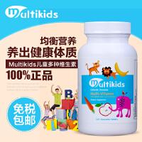 美国进口Multikids儿童多种维生素咀嚼片复合矿物质 钙铁锌