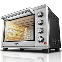 柏翠 (petrus)电烤箱 家用多功能机械式38L大容量 PE5382(支持礼品卡)