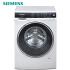 【当当自营】西门子(SIEMENS)WM14U560HW  10公斤 全自动1400转速变频滚筒洗衣机
