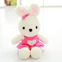 毛绒玩具小兔子兔子公仔兔兔玩偶布娃娃儿童生日礼物