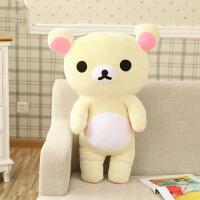 毛绒玩具大号抱抱熊布娃娃男女生日礼物包可爱轻松熊公仔抱枕靠枕