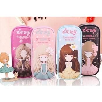 花花姑娘女孩可爱大容量pu皮笔袋 韩国潮流风尚文具盒 收纳包