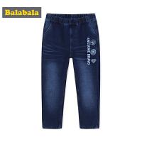 巴拉巴拉童装男童牛仔裤儿童裤子秋装2017新款男孩时尚中大童长裤