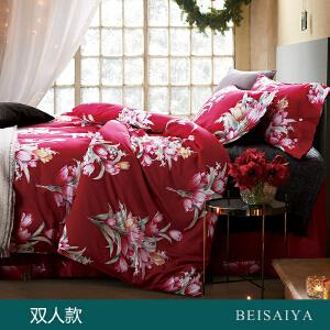 贝赛亚 高端60支贡缎长绒棉床品 双人印花床上用品四件套 劳伦斯