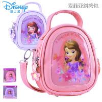 迪士尼女童包包公主斜挎包宝宝单肩背包儿童挎包卡通儿童包包