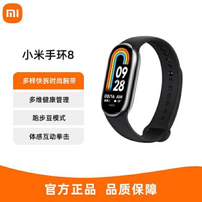 小米手环2代二代防水智能运动蓝牙手表男女心率记步计步器腕带 苹果;OLED 显示屏|触摸操作;抬手显