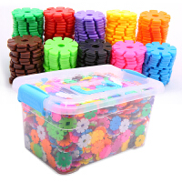 雪花片积木塑料无磁力性拼插装男女孩宝宝1-2儿童玩具3-6周岁批发