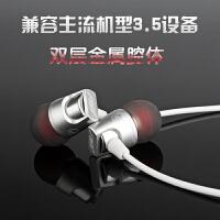 x1耳机入耳式重低音手机电脑MP3通用金属魔音线控带麦耳塞式