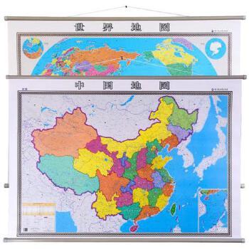 精装中国地图挂图 世界地图挂图1.