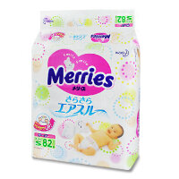 保税区直发 日本Merries花王新生儿纸尿裤S82【2包组合】