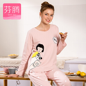 芬腾2017新款春季睡衣女秋纯棉长袖韩版卡通针织全棉家居服套装
