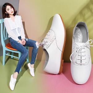 ZHR2017【真皮】夏季新款英伦风单鞋女布洛克小白鞋粗跟平底皮鞋百搭女鞋A22