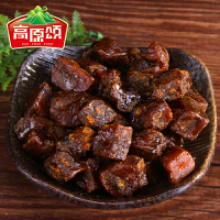 贵州特产风味牛肉粒五香香辣牛肉零食小吃牛肉粒468g