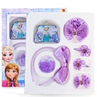迪士尼发饰套装儿童发夹宝宝头箍发饰冰雪奇缘发绳发箍发夹礼盒