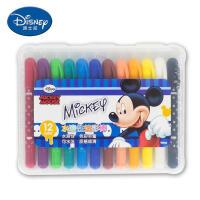 【用券价19.9】迪士尼24色水溶性油画棒丝滑炫彩棒儿童绘画旋转式可水洗彩笔蜡笔