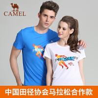 camel骆驼运动情侣款圆领T恤舒适吸湿快干速干衣男女