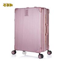 苏克斯新款镜面铝框20寸拉杆箱万向轮旅行箱密码箱24寸行李箱男女皮箱