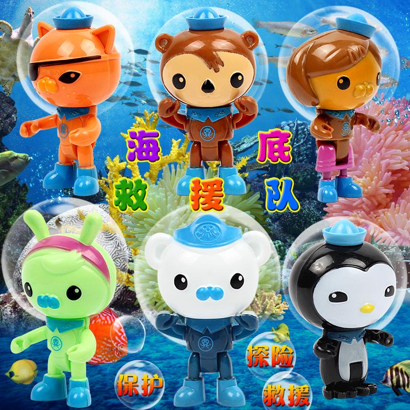 海底小纵队玩具套装8人儿童礼物包邮章鱼堡舰艇虎鲨探险记队员