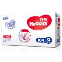 [当当自营]Huggies好奇 银装纸尿裤 加大号XL104片(适合12-16公斤)箱装 尿不湿