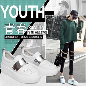 ZHR2017春季新款韩版厚底乐福鞋真皮休闲鞋学生平底女鞋松糕鞋L06