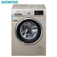 【当当自营】西门子(SIEMENS)WM12P2699W  9公斤  全自动变频滚筒洗衣机 金属银