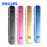 Philips飞利浦 VTR5200 8GB 录音笔 学习会议采访 双麦克风数码录音棒 商务学生MP3 支持扩卡 FM收音内录 立体声一键式录音笔 声控、定时、分段录音