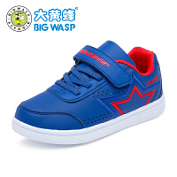 大黄蜂童鞋 儿童小白鞋男童运动鞋 学生板鞋小孩青少年波鞋6-15岁