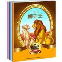 小鹿斑比+小熊维尼+森林王子+狮子王+阿童木经典故事书全10册 国际金奖迪士电影故事典藏系列 小学生5-6-8-9-10岁儿童课外读物