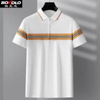 伯克龙 男士纯丝光棉短袖衬衫 男装夏季新款格子纯色休闲商务衬衣Z88001